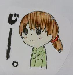 d (2)