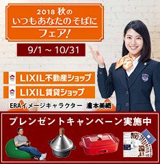 bana_hp 2018-10-01 ERAバナーましかく