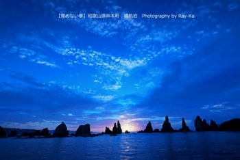 01 覚めない夢 DSCF3656-5-2