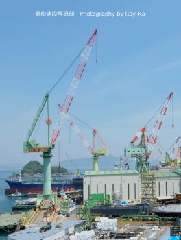 0612造船
