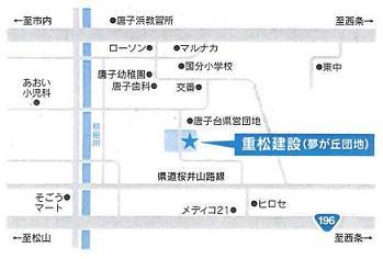 ゆめマップ