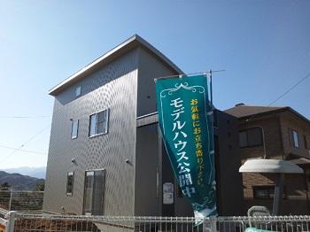 アーチの屋根
