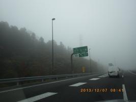 き・霧が (1)