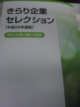 150205_172530.jpg