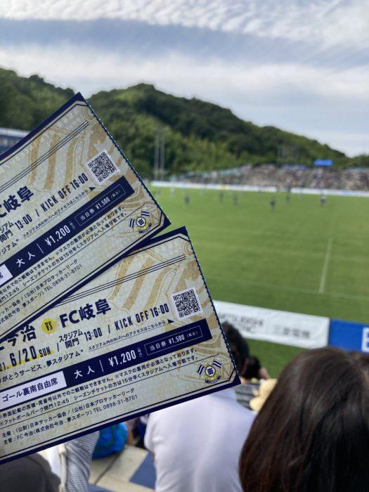 FC今治 FC岐阜 スポンサー